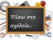 FB_IMG_1504349925138_640x455